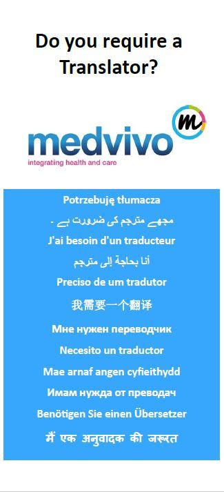 Cover image of Translation leaflet